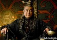 中國古代歷史十大奸相,有一位遺臭萬年!