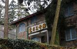 九江——廬山上的紅色年代