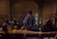諸葛亮臨終前對姜維說:這是我留給你對付司馬懿的最後一張底牌