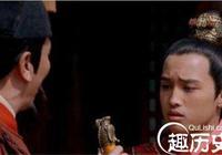東魏孝靜帝:歷史上最屈辱的傀儡皇帝