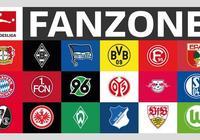 德甲球隊總身價榜:拜仁仍居首,多特突破6億歐
