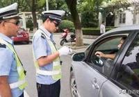 現在開車聽歌也會被扣分?交警:不要等被罰款了才知道這些知識