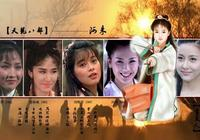 「天龍八部」劉濤PK劉錦玲,你更喜歡誰演的阿朱?