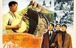 懷舊老電影 |  新中國的第一部音樂人物傳記片《聶耳》