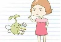 懷孕前沒吃葉酸,發現懷孕才開始吃葉酸,寶寶會健康嗎?