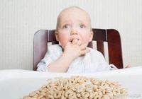 幼兒吃瓜子易引發生命危險!各位寶媽一定要注意