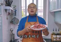 羊蠍子不要做火鍋了!試試這種做法,肉質酥爛,一大盤不夠吃!