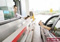 廣明高速開通手機移動支付
