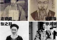 曾國藩、李鴻章、張之洞、左宗棠誰的官職最高?