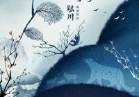 為何中國沒有史詩?