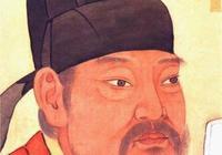 中國古代書法大家作品欣賞其一