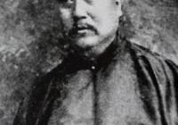 魯迅的老師俞明震是怎樣一個人?