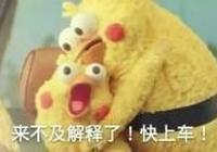 林允的袁湘琴簡直可以載入史冊了!這版的《一吻定情》你敢看麼?