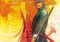 港漫《風雲》神兵之英雄劍世上最堅硬、最不屈、最正義、最有氣節
