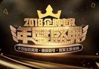 小智將出席企鵝電競年度盛典,網友:這次該露臉了吧