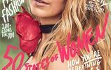 """""""緋聞女孩""""布萊克萊弗利登上美版《Glamour》雜誌九月刊封面,一席紅裙熱情似火"""