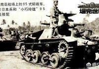 二戰日軍為什麼能橫掃東南亞,為什麼那裡的殖民地軍隊戰鬥力這麼低?