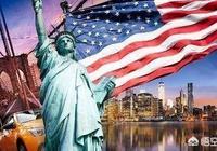 怎麼看待特朗普稱:如果英國硬脫歐,美國將給英國更多優惠,並開出了優惠大單呢?