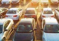 為何二手車市場基本都是沒開多久的新車?車商的回答一針見血!
