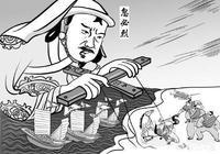 忽必烈為什麼攻打日本?