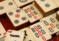 打麻將怎樣才能經常贏?最重要的是這一點,你知道嗎?