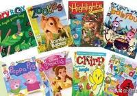 國外兒童正在讀的英文雜誌有哪些?歐美主流啟蒙雜誌詳解!