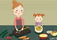 哈佛大學的驚人發現:小孩做不做家務,對今後的人生影響巨大