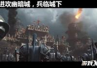 魔獸世界8.0劇情達到了最巔峰,聯盟和部落的全面戰爭打響!