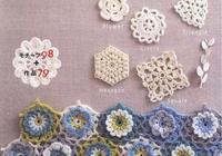「鉤編圖解」60款用單元花片拼接的家居小物集(日文)