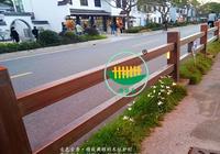 河南新鄉護欄廠家:木紋欄杆護欄總是會在園林景區相伴美麗的風景