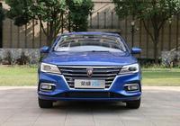 銷量最好的國產A級車,榮威i5究竟值不值得購買?
