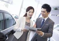 年低買車價格貴,這四個技能讓你花最少的錢買一樣的車