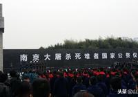 國家公祭日,該靜默的不應該只有南京