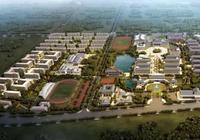 中央民族大學新校區主體工程在王佐鎮開工建設