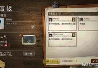 《明日之後》遊戲中出現了一個有思想的馬桶,自己會主動移動!