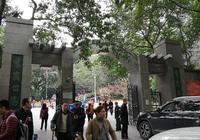 重慶鵝嶺公園:詩和遠方!週末人可真多啊!