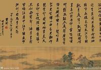 白居易的《琵琶行》為何過一千多年仍流傳,經典在哪裡?