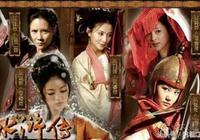 """解密水滸傳38:《水滸傳》""""四大美人"""",你絕對猜不全?"""