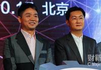 步步高宣佈向騰訊、京東分別轉讓6%、5%股份,步步高對於騰訊、京東有什麼價值?
