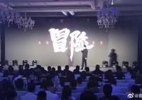 """「TFBOYS」「新聞」190617 王俊凱新電影導演爆劇情關鍵詞,""""浪漫""""已被搶先預定"""