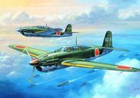 二戰日本海軍'彗星'式俯衝轟炸機小傳