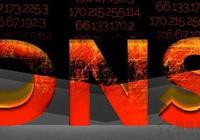 電腦的DNS怎麼設置才能上網?Win10系統下電腦設置DNS地址的方法