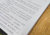 職業股民的七大使命——花榮