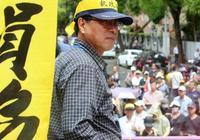臺軍公教:蔡當局若一意孤行 520送蔡英文抗爭賀禮