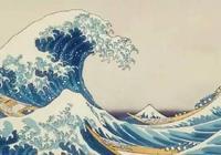 葛飾北齋丨江戶時代的浮世繪畫家,他影響了後來的整個歐洲畫壇