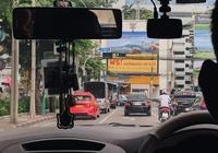 遊走曼谷:邂逅曼谷的浪漫
