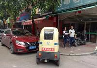 漳州這83歲的老人駕駛老年代步車,結果太可怕了