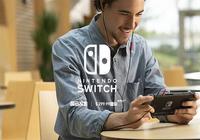 Switch迎來8.0.0系統更新 針對亞洲玩家仍有優化