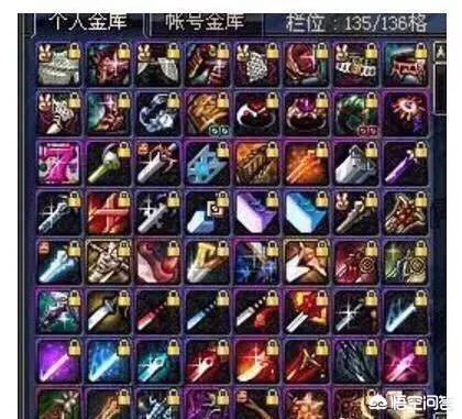 DNF一把紫色武器賣6000萬遊戲幣,玩家趕緊把絕版太刀封了起來,你們還有這把武器嗎?