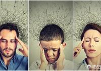 焦慮症和抑鬱症有什麼區別?